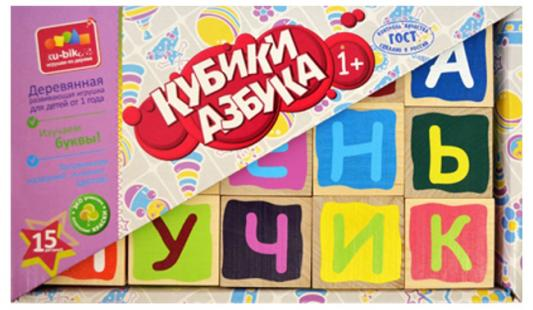 "Кубики Alatoys ""Азбука"" от 1 года 15 шт КБА1502"