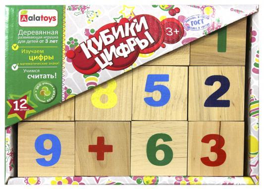 Кубики Alatoys Цифры от 1 года 12 шт КБЦ1200 alatoys кубики азбука окрашенные 12 шт 4 цвета