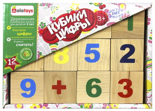 "Кубики Alatoys ""Цифры"" от 1 года 12 шт КБЦ1200"