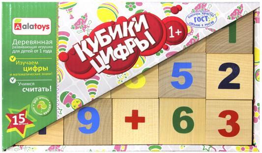 Купить Кубики Alatoys Цифры от 1 года 15 шт КБЦ1500, Деревянные кубики