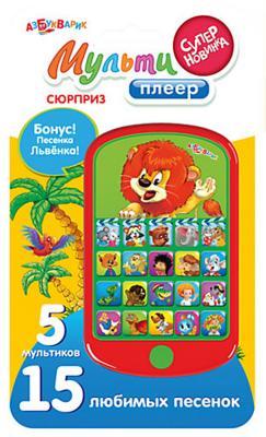 Детский обучающий мультиплеер Азбукварик Сюрприз 80277