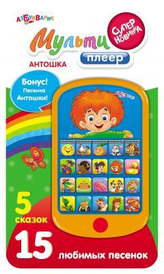 Детский обучающий мультиплеер Азбукварик Антошка 80314 музыкальные книжки азбукварик книжка антошка