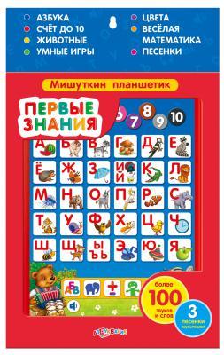 Детский обучающий планшет Азбукварик Первые знания 80390