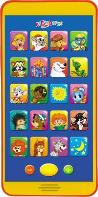 Детский обучающий мультиплеер Азбукварик Солнышко 80482 планшет обучающий азбукварик мультиплеер антошка
