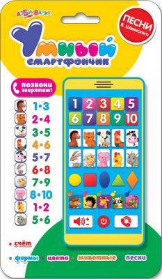 Детский обучающий смартфон Азбукварик Умный смартфончик 80598