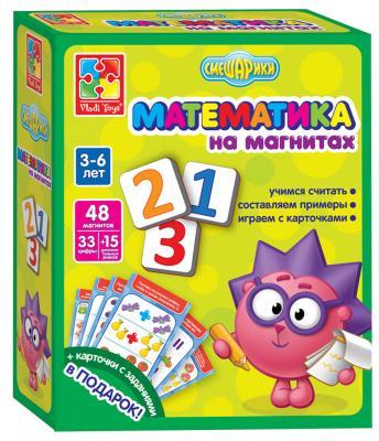 Игра Vladi toys Математика на магнитах Смешарики 54 элемента VT1502-07 vladi toys настольная игра обучарики времена года смешарики vladi toys