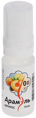 Жидкость для заправки электронных сигарет Арамэль Абрикос 0 mg 10 мл