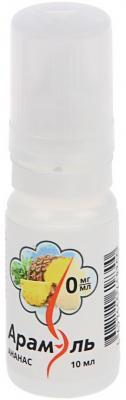 Жидкость для заправки электронных сигарет Арамэль Ананас 0 mg 10 мл