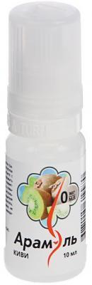 Жидкость для заправки электронных сигарет Арамэль Киви 0 mg 10 мл
