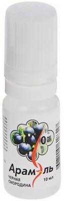 Жидкость для заправки электронных сигарет Арамэль Черная смородина 0 mg 10 мл