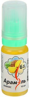 Жидкость для заправки электронных сигарет Арамэль Ананас 6 mg 10 мл