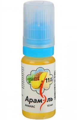 Жидкость для заправки электронных сигарет Арамэль Ананас 11 mg 10 мл