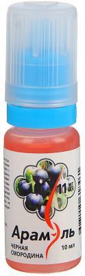 Жидкость для заправки электронных сигарет Арамэль Черная смородина 11 mg 10 мл