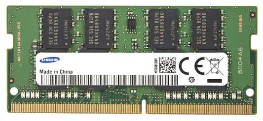Оперативная память для ноутбуков SO-DDR4 16Gb PC4-17000 2133MHz Samsung