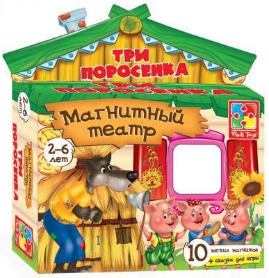 Магнитный театр Vladi toys Три поросенка 10 предметов VT3206-11 vladi toys магнитный театр три медведя