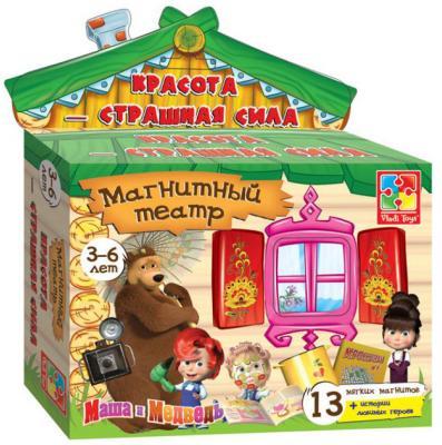 """Магнитный театр Vladi toys """"Маша и медведь: Красота - страшная сила"""" 13 предметов VT3206-17"""