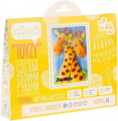Набор для создания картины шерстью Toyzy Жирафы от 7 лет TZ-P014