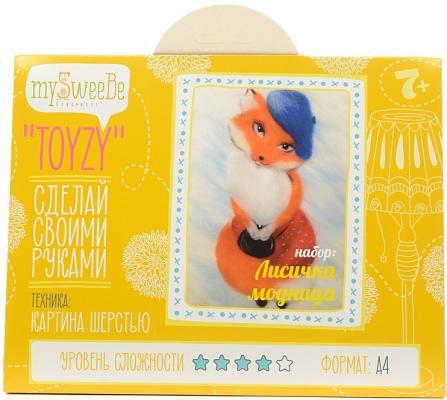 Набор для создания картины шерстью Toyzy Лисичка модница от 7 лет TZ-P030
