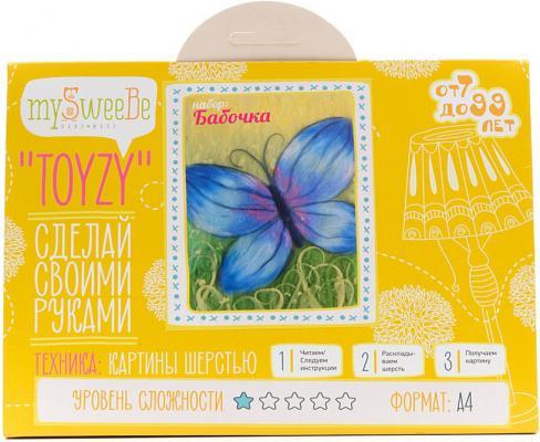 Набор для создания картины шерстью Toyzy Бабочка от 7 лет TZ-P013