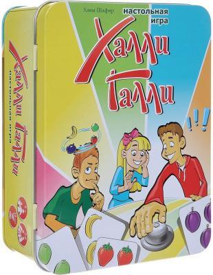 Настольная игра Стиль Жизни для вечеринки Халли галли УТ000001645