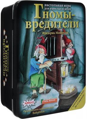 Настольная игра Стиль Жизни семейная Гномы - вредители БП000008330 настольная игра стиль жизни доббль ут000001805