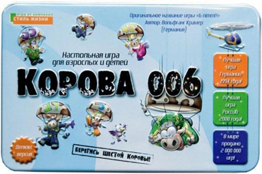 Настольная игра Стиль Жизни карты Корова 006 УТ000002044 настольная игра стиль жизни доббль ут000001805