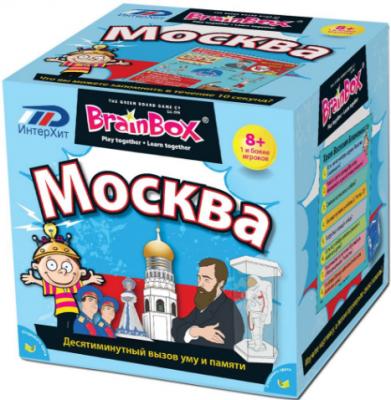 Настольная игра BrainBox логическая Сундучок знаний Москва 90716 сундучок знаний настольная игра сундучок знаний космос brainbox
