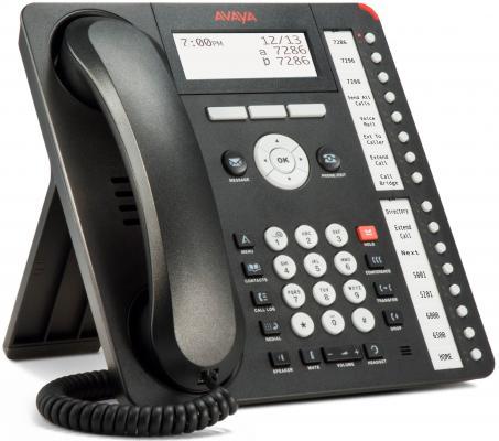 Телефон IP Avaya 1616-I 700510908 4шт