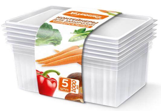Контейнеры для заморозки Хозяюшка Мила 09044
