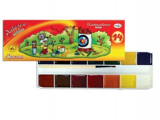 Акварель Гамма МУЛЬТИКИ 14 цветов 211051