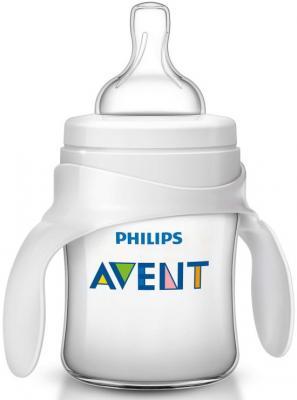 Набор Avent Classic+ (Бутылочка 125 мл+ Соска + носик для питья + ручки) 4+ PHA-SCF625/02