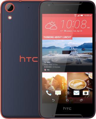 "Смартфон HTC Desire 628 синий красный 5"" 16 Гб LTE Wi-Fi GPS Sunset blue 99HAKA023-00"