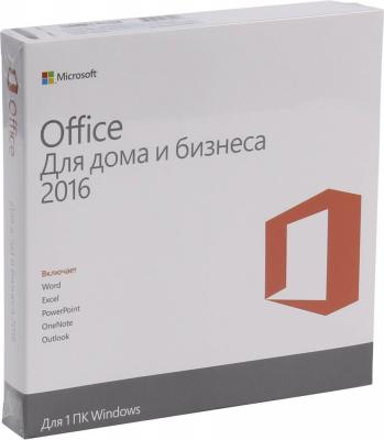 Офисное приложение MS Office Home and Business 2016 Rus No Skype коробка T5D-02705 офисное приложение microsoft office home and business 2016 32 64 russian only dvd t5d 02705
