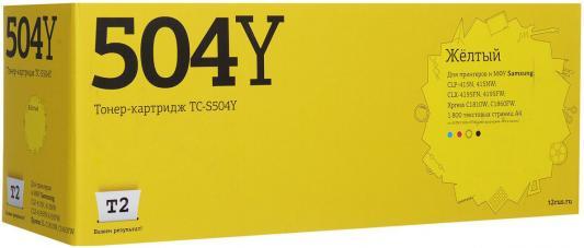 Картридж T2 TC-S504Y для Samsung CLP-415/CLX-4195/Xpress C1810W жёлтый 1800стр
