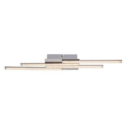 Потолочный светодиодный светильник Globo Artax 67003-14