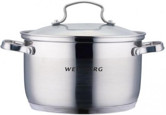 Кастрюля Wellberg WB-02176 20 см 3.6 л нержавеющая сталь
