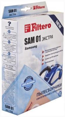 Пылесборник Filtero SAM 01 Экстра пятислойные 4 шт filtero row 07 экстра мешок пылесборник для rowenta 4 шт