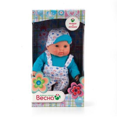 Кукла Весна Карапуз 8 20 см