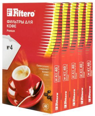 Фильтр для кофе Filtero №4 белый 200шт