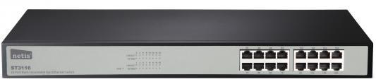 Коммутатор Netis ST3116 неуправляемый 16 портов 10/100Mbps коммутатор zyxel gs1100 16 gs1100 16 eu0101f
