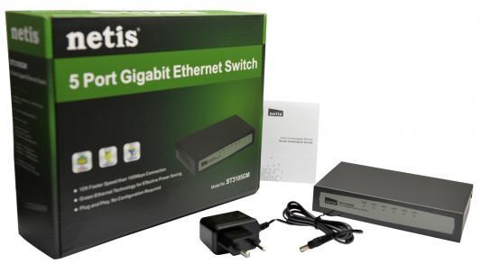 Коммутатор Netis ST3105GM 5 портов 10/100/1000Mbps