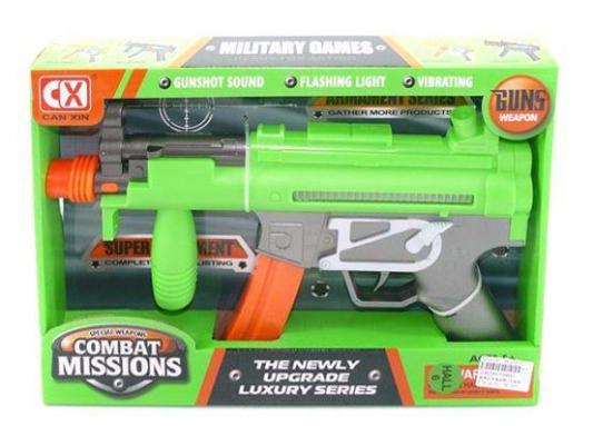 Автомат Shantou Gepai Combat missions зеленый 6927711821837