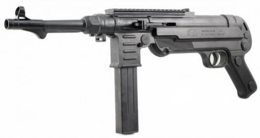 Автомат Shantou Gepai черный ES451-P40 оружие shantou gepai sb416 b1678817