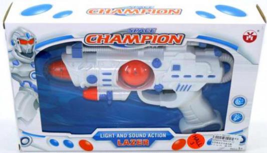 Пистолет Shantou Gepai YH3113-11 белый красный 6927712345158