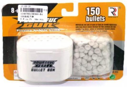Пульки бумажные Shantou Gepai для игрушечного пистолета, 150 шт белый ZR360-K4