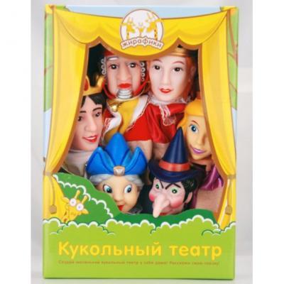 Игровой набор Жирафики Кукольный Театр - Спящая красавица 6 предметов 68342 мир деревянных игрушек игровой набор кукольный театр