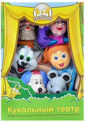 Купить Игровой набор Жирафики Кукольный Театр - Репка 6 предметов 68321, унисекс, Театр сказок