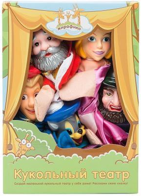 Игровой набор Жирафики Кукольный Театр - Кот в сапогах 5 предметов 68322