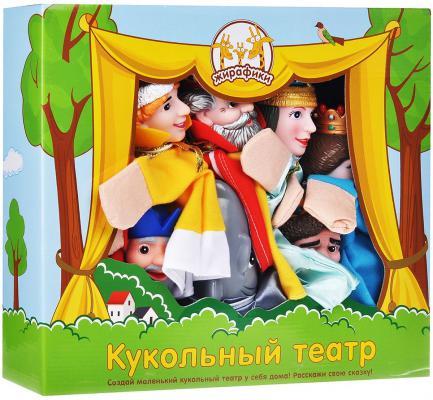 Игровой набор Жирафики Кукольный Театр - По щучьему велению 8 предметов 68315