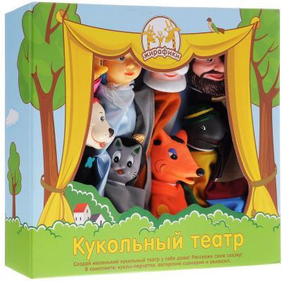 Игровой набор Жирафики Кукольный Театр - Буратино 8 предметов 68344 игровые наборы жирафики кукольный театр